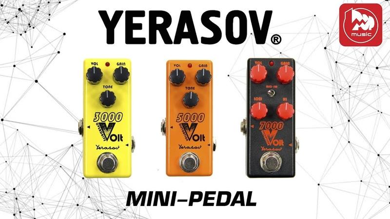 Обновленные педальки YERASOV 3000 Volt mini YERASOV 5000 Volt mini YERASOV 7000 Volt mini