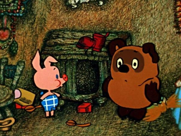 - Винни, Винни, а почему на твоей двери новая табличка: Психолог Пух - Видишь ли, Пятачок, я решил излечить всех жителей нашего леса от депрессии. - Ура! Винни, а что это такое - депрессия -