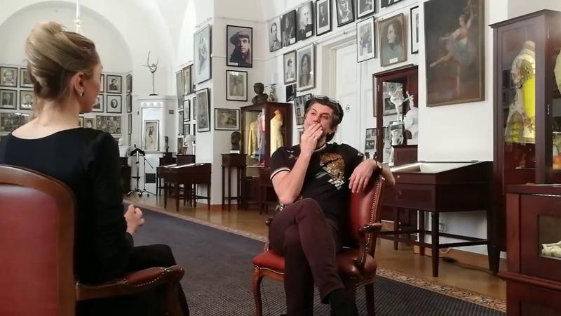 Николай Цискаридзе о современных артистах, их искусстве, инсталяциях и самовыражении