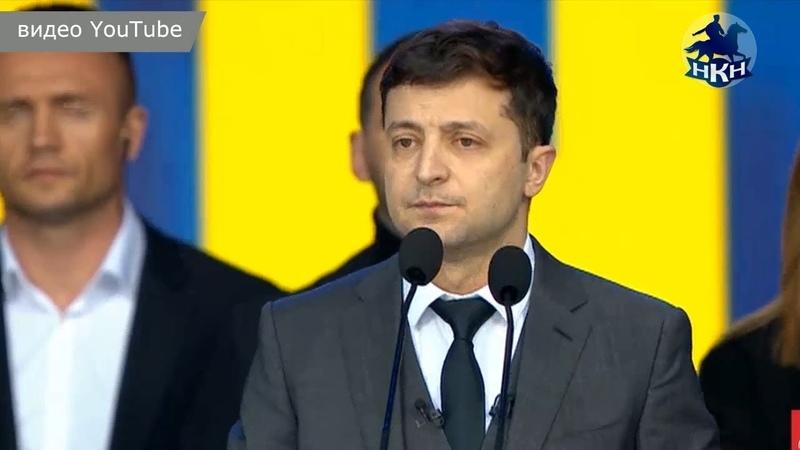 НКН. ПРОТИВ магната или ЗА комика?! Украинцы сделали свой выбор