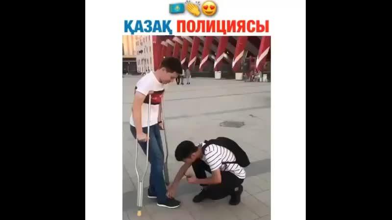 Kazan bas
