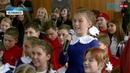 Группа высшего пилотажа Стрижи посетила школу № 24