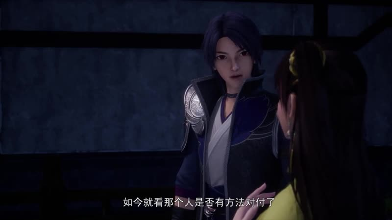 Страна десяти тысяч чудес 37 Серия 3 Сезон 117 эпизод Wan Jie Xian Zong