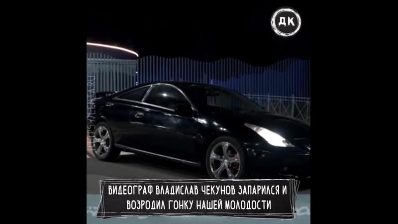 Достойная работа видеографа из Ростова | Дерзкий Квадрат