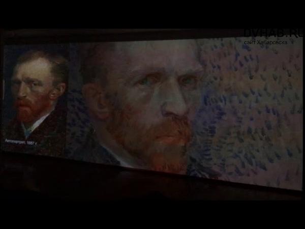 Метель и сильный снег чуть было не сорвали открытие мультимедийной выставки Ван-Гога в Комсомольске