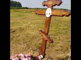 На Урале перепутали тела и похоронили другого человека в мешке с хлоркой