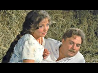 Любовь земная. (1974).