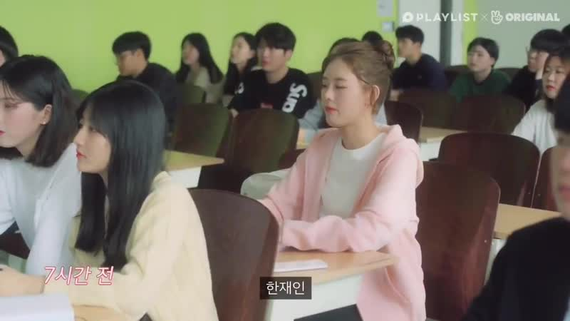 In the Korean web drama, Love Playlist season 4 the professors is checking the attendance