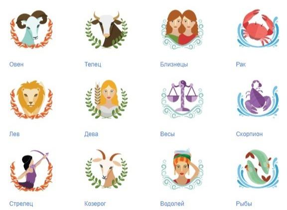 Астрологический гороскоп на Октябрь 2019 от Тайной Жизни