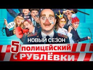 Live: КИНО LIVE ОНЛАЙН-КИНОТЕАТР