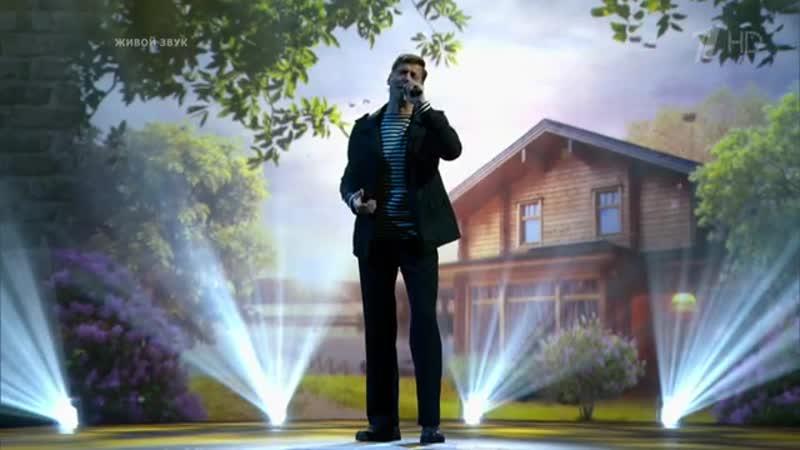 Дмитрий Дюжев - Я куплю тебе дом.