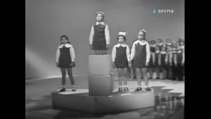 Большой Детский Хор. Концерт в телестудии Орлёнок. (1973)