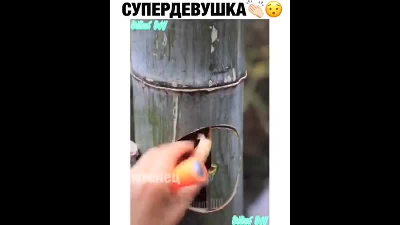 Супердевушка