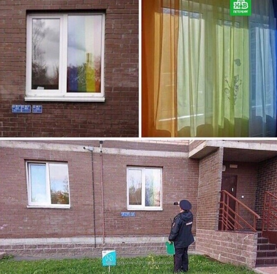 Петербуржцы сняли с окон радужные шторы, возмутившие соседей После жалоб соседей с окон квартиры в Петербурге исчезли радужные шторы. В соцсетях появились фотографии, на которых видно, что