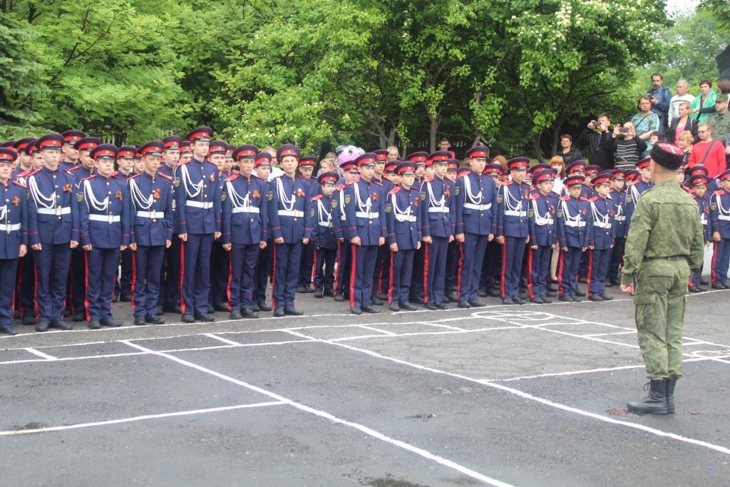 Первый последний звонок прозвучал в Алчевском казачьем кадетском корпусе