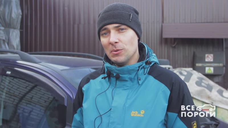 Отзыв Opel Zafira A