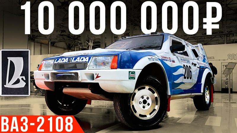 220 км/ч и мотор Порше - полноприводная Лада | самая быстрая и дорогая восьмерка! ДорогоБогато №67