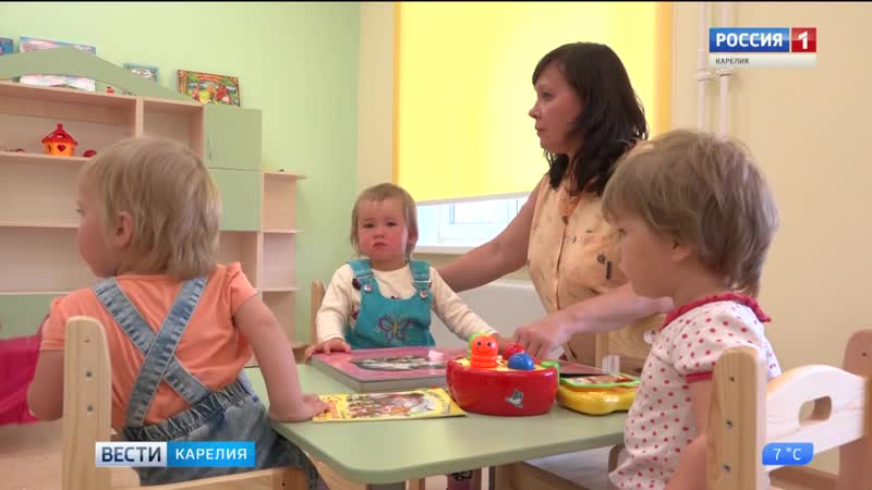 В Петрозаводске открыли новый детский сад 2019 Карелия