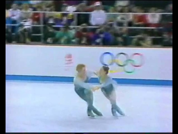 1991-1992 O Usova/Zhulin FD (3)