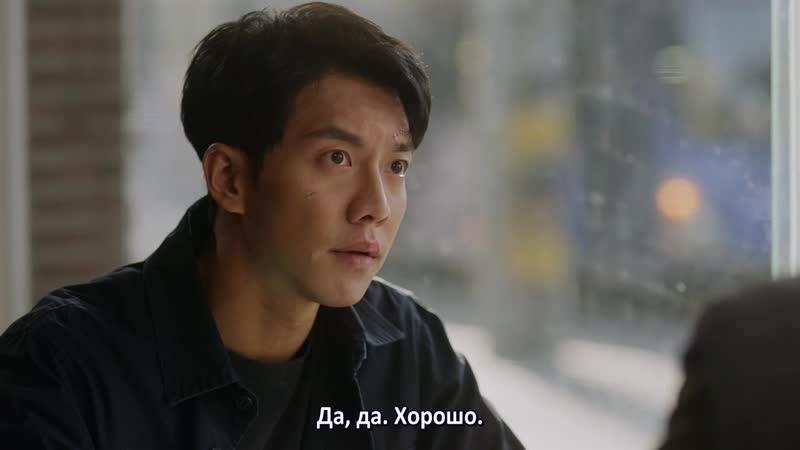 [alliance] Бродяга (416)