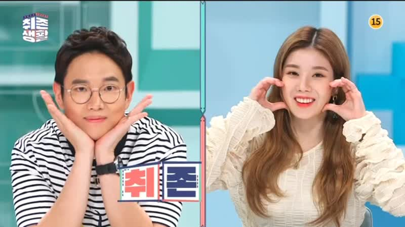 190521 JTBC 'Respect Your Style, Real Life' (Eunbi) ep.1