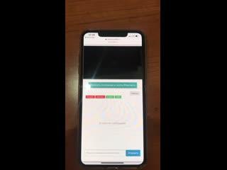 Как удобно смотреть вебинар с телефона