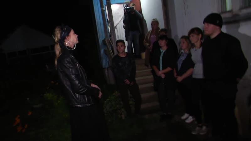 Битва экстрасенсов: Алиса Суровова - Дом самоубийц