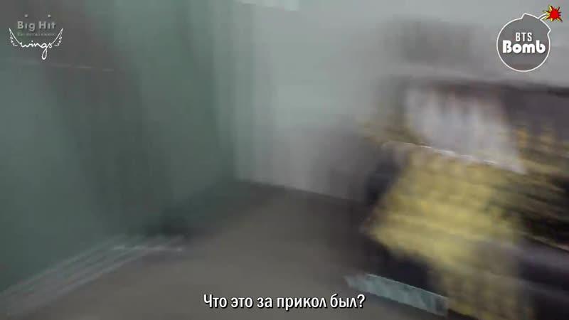[RUS SUB] [РУС САБ] [BANGTAN BOMB] 방탄도령단 Theater of situations - BTS (방탄소년단)
