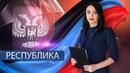 Ситуация на фронте. Почему увеличивается кол-во обстрелов? Новое противостояние: Киев и ВСУ.