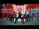 K POP IN PUBLIC WayV 威神V Take Off Dance Cover by LEVEL UP