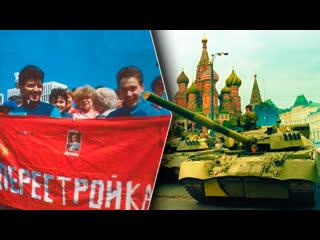 Хотите ускорения Вспомните крах СССР. Интервью с Владимиром Мау