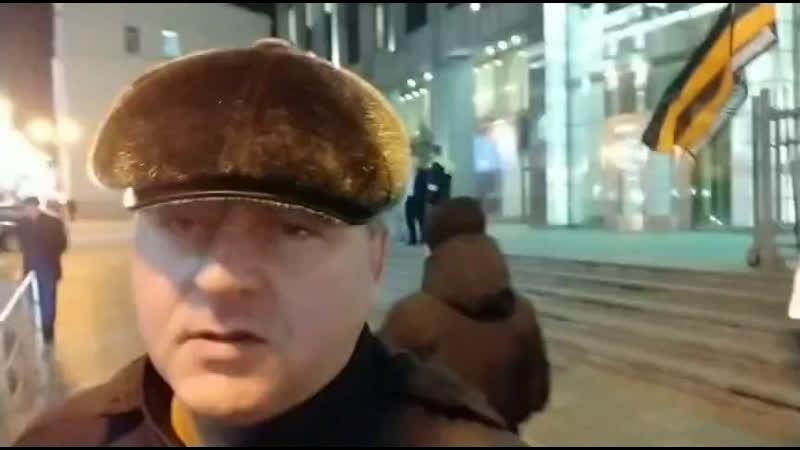 Требования народа у Совета Федерации РФ 13 11 2019 г