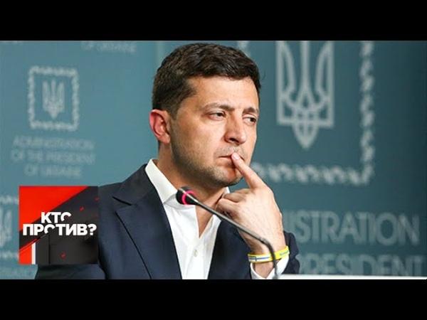 Кто против как Киев стал грязным, неудобным и даже опасным для жизни От 18.09.19