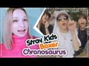 STRAY KIDS - BOXER CHRONOSAURUS REACTION/РЕАКЦИЯ | KPOP ARI RANG
