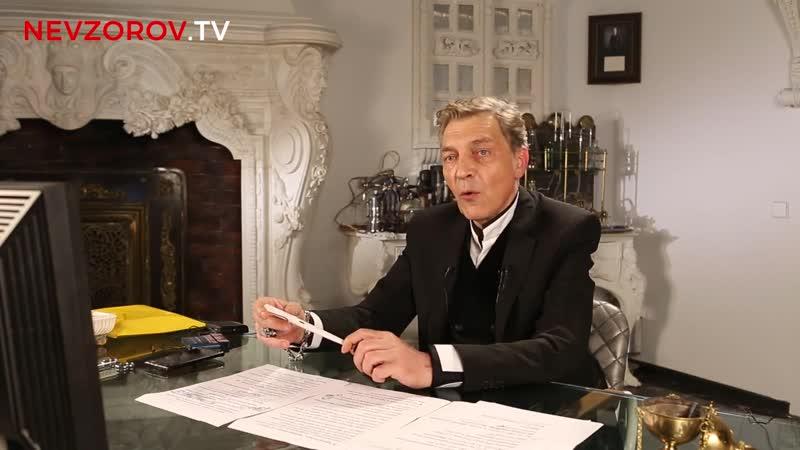 Паноптикум на телеканале Дождь из студии Nevzorov.tv, 22.08.2019