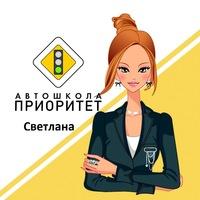 Светлана Рындина
