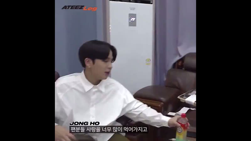 Jongho saying he doesn't have to eat to feel full because he is already full with atiny's love
