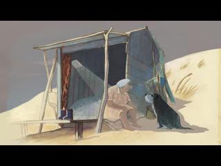 Луиза зимой (2016, Франция, Канада) Жан-Франсуа Лагиони (мультфильм для взрослых, драма)