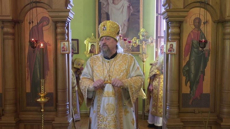 Проповедь митрополита Иоанна в праздник собора славных и всехвальных 12-ти апостолов