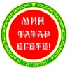 Ринат Хәсәнов