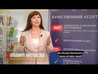 Онлайн-конференция 15 августа Безопасность бухгалтерии: как учесть и не сесть