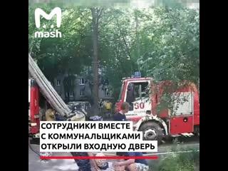 В Москве сотрудники Росгвардии спасли 82-летнюю женщину из пожара