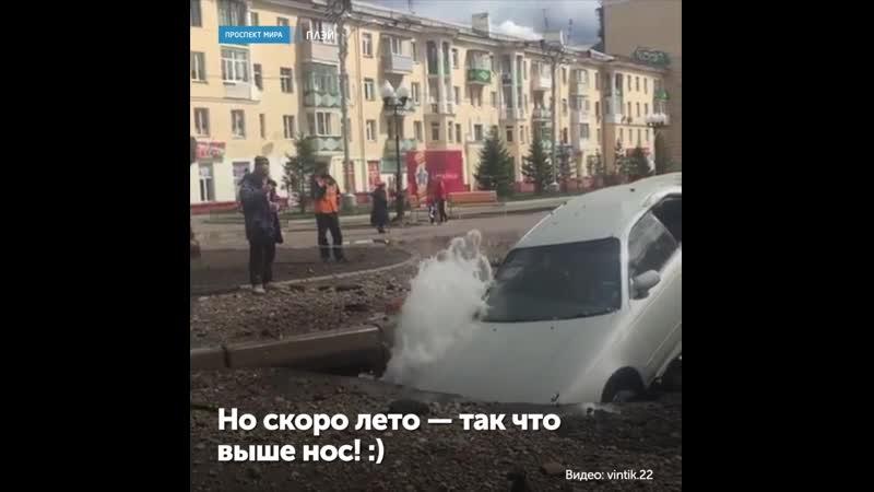 Как Красноярск пережил зиму