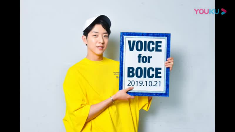 21.10.2019 LeeJungShin ~ Voice for Boice