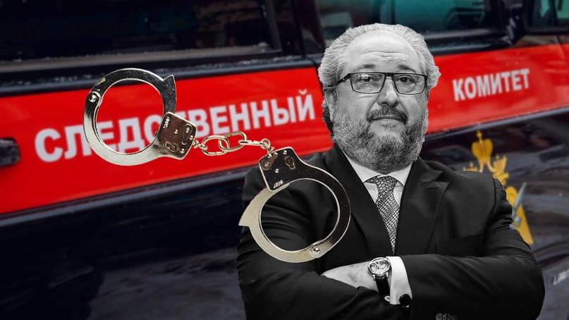 Друга Кудрина и Чубайса все-таки арестовали заочно, изображение №1