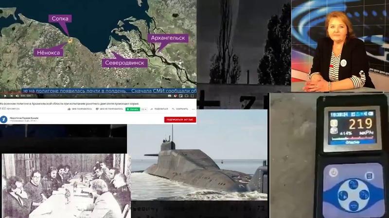 32. Так что же взорвалось в Северодвинске Путинский мультик!.mp4