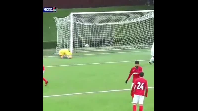 Сумасшедший гол 15 летнего нападающего Локомотива