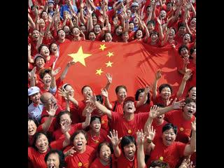 Штрафы и ограничение свободы: как работает социальный рейтинг в Китае
