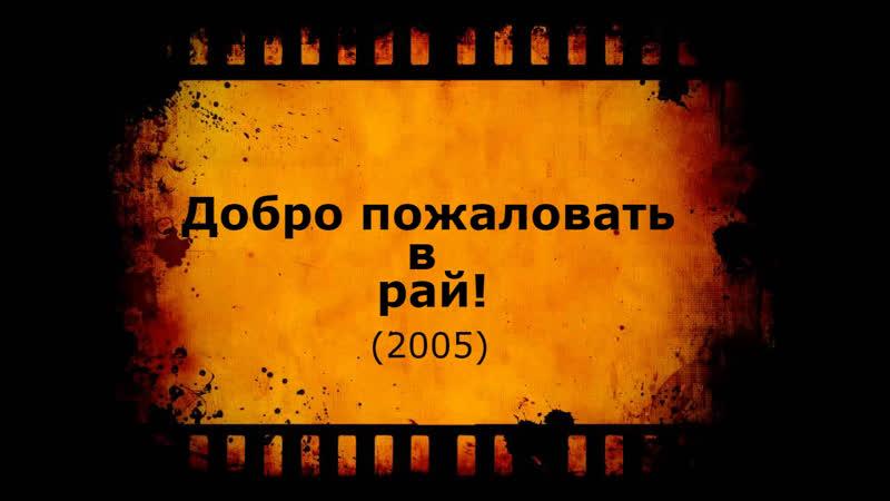 Кино АLive 1625. I n t o.T h e.B l u e=05 MaximuM