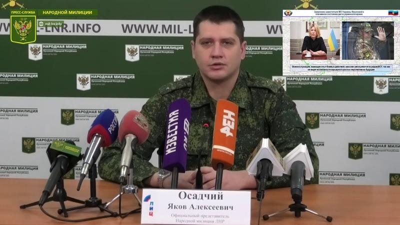 Критическое положение на Донбассе: командование бригады идёт на неадекватные меры
